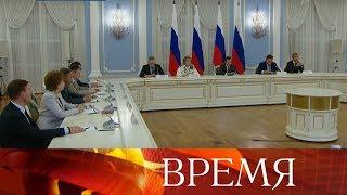 Регионы получат 36 млрд рублей для повышения МРОТ до уровня прожиточного минимума.