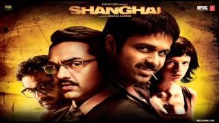 Duaa - Shanghai (2012) - Full Song