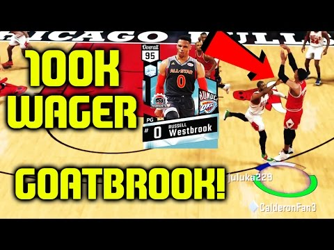 100K WAGER WITH GODSQUAD! DIAMOND WESTBROOK ON FIRE! NBA 2K17 MYTEAM WAGER
