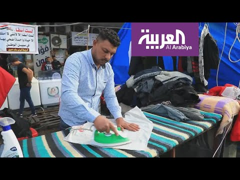 العرب اليوم - شاهد: خدمة فندقية مجانية للمتظاهرين في الناصرية في العراق