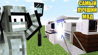 Minecraft | MINECRAFT MODS | ELECTRICAL AGE | САМЫЙ ЛУЧШИЙ МОД | Часть 1
