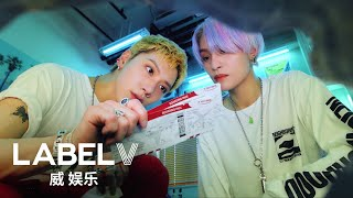 WayV-TEN&YANGYANG 'Low Low' MV Teaser