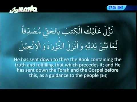 The Holy Quran | Translations | Free Download | Islam Ahmadiyya