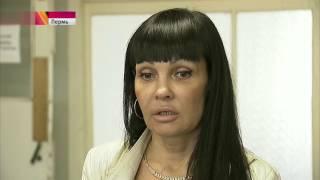 В Перми после проведенного служебного расследования из больницы уволены две сотрудницы приемного пок