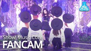 [예능연구소 4K] 선미 직캠 '보라빛 밤(pporappippam)' (SUNMI FanCam) @Show!MusicCore 200704