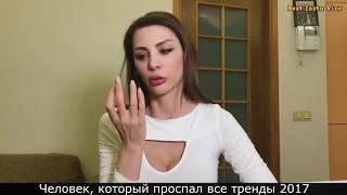 ПОДБОРКА ЛУЧШИХ ВАЙНОВ  | Best Vine №92