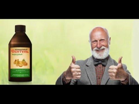 Г саки лечение простатита