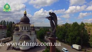 Donetsk National Medical University in Kirovohrad - Study in Ukraine - Education in Ukraine - MBBS