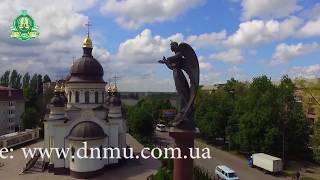 Donetsk National Medical University in Kirovohrad - Study in Ukraine - Education in Ukraine - MBBS