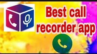 cube call recorder - TH-Clip