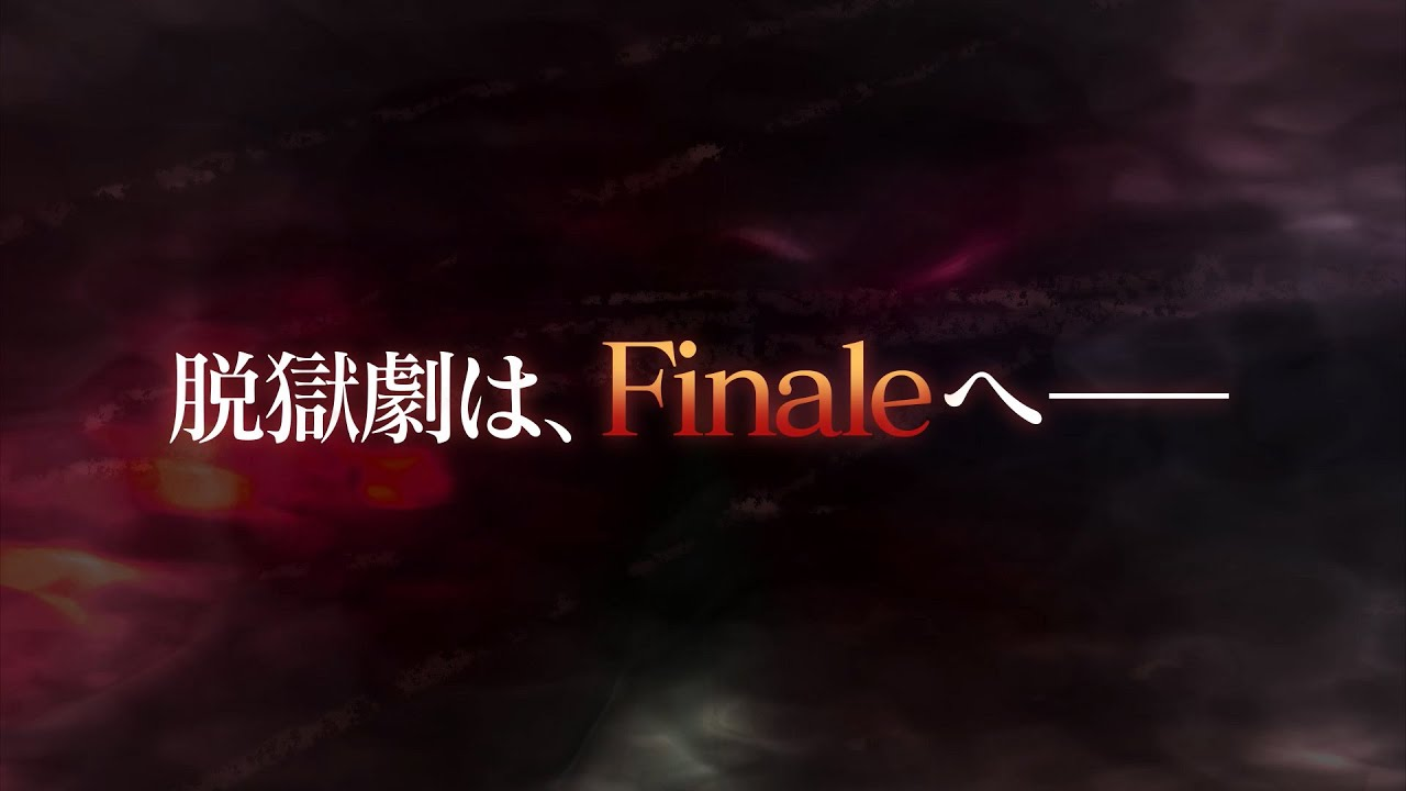 Compile Heart公開PS4/Switch平台3D迷宮RPG遊戲《神獄塔 斷罪瑪麗 Finale》劇情介紹影片,遊戲即將於11月5日正式發售。 Maxresdefault