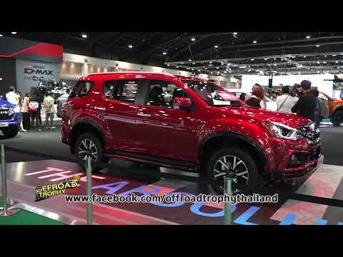 Auto Jam Holiday 2020 ออกอากาศวันที่ 28 กรกฎาคม 2563 เบรก 1