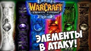 Слабое Звено Скачать Карту Для Warcraft 3 - фото 4