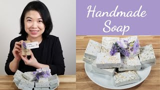 Lavender Oatmeal Soap - Melt And Pour