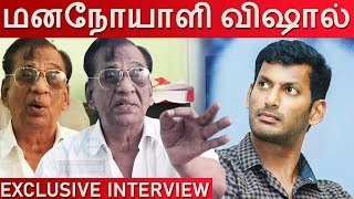 Vishal is a mental - Producer K Rajan Angry Interview | Nadigar sangam election 2019 | Wetalkiess