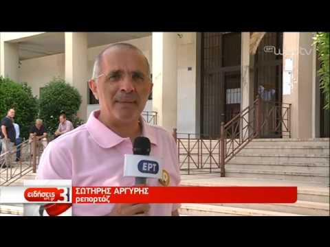 Στις 25 Ιουνίου η αγόρευση του εισαγγελέα στην υπόθεση Γιακουμάκη   13/06/19   ΕΡΤ