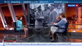 """""""Мнение"""": Первая мировая война"""