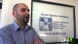 Μηχανικός της TicTac περί ανάκτησης δεδομένων σε κινητά