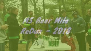 2017 MS Beer Mile