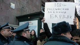 Акция возле посольства РФ в Ереване
