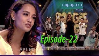 Boogie Woogie | Full Episode 22 | OFFICIAL VIDEO| AP1 HD TELEVISION| TOP 6 | SANCHITA LUITEL