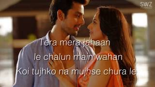 Arijit Singh | Musafir | Reprise | T-series | Lyrics | Atif Aslam