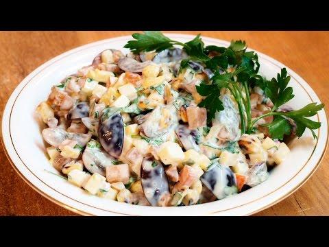 Салат из копчёной курицы с виноградом / Chicken salad with grapes ♡ English subtitles