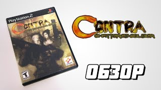 Contra: Shattered Soldier - Extra Life