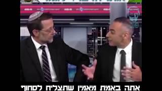 Bennett, Gabai and Netanyahu are really all the same??? Completely!