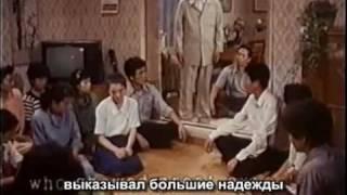 Смотреть онлайн Фильм «Добежать до небес» с русскими субтитрами