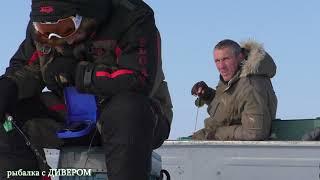 Зимняя рыбалка в камском устье три берега