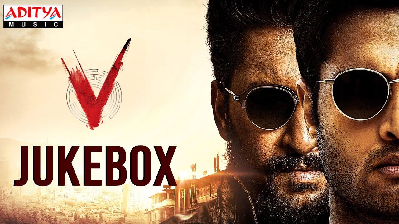 V The Movie Jukebox