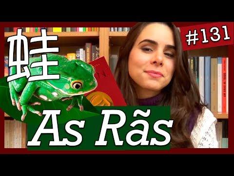 AS RÃS, DE MO YAN (#131)