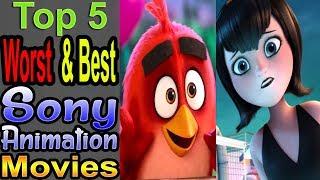 5 Worst/Best Modern Sony Animated Movies