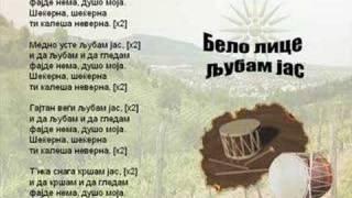 Belo Lice Ljubam Jas - Macedonian Song