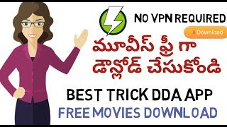 Best Trick Download Movies Free | DDA App | Telugu Online | No VPN Required