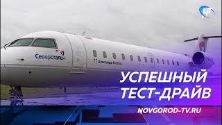 В Кречевицах совершил посадку большой среднемагистральный самолет авиакомпании «Северстальавиа»