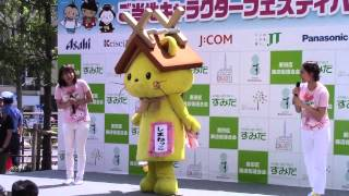 島根県観光キャラクターしまねっこご当地キャラクターフェスティバルinすみだ2014東京スカイツリータウンソラマチひろば
