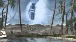 تحميل اغاني طلال مداح-هلّت دموع السما - خطيئة جاهلية....! MP3