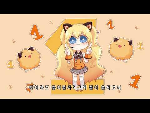 【SeeU】 1절이라도 좋아♡ 【Original】