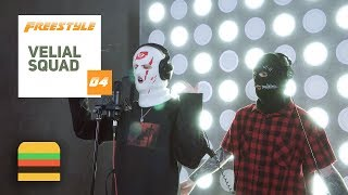FFM Freestyle: VELIAL SQUAD   Фристайл под биты Кровосток, $uicideboy$, White Punk