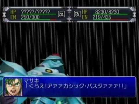 super robot wars alpha dreamcast iso