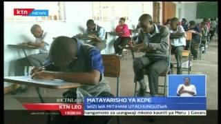 KTN Leo: Matayarisho ya KCPE huku mtihani zikitarajiwa kuanza kesho, 31/10/16