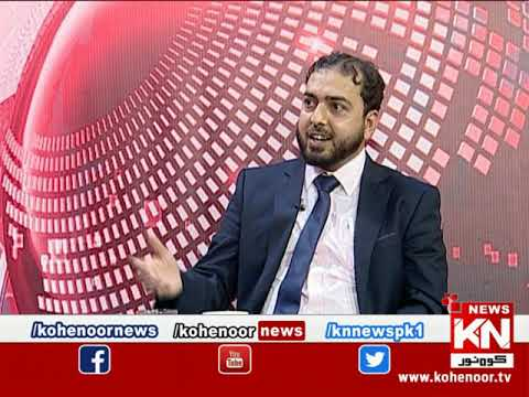 Kohenoor@9 08 August 2020 | Kohenoor News Pakistan