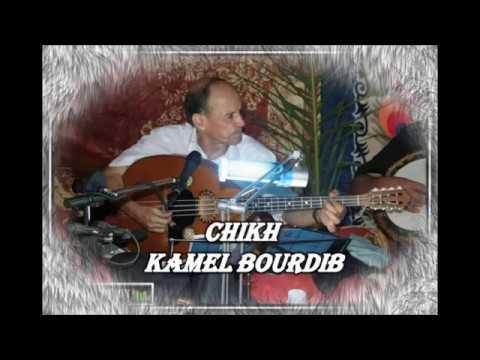 KAMEL ALGERIEN GRATUIT CHAABI BOURDIB TÉLÉCHARGER