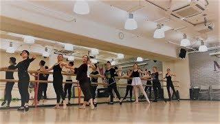 Классическая хореография для начинающих,  школа танцев МАРТЭ