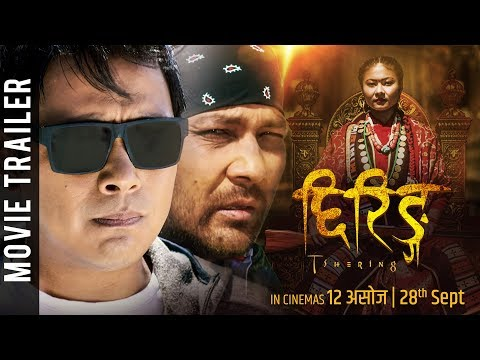 Nepali Movie Tshering Trailer