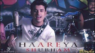 Haareya | Cover | SHUBHAM |  Arijit Singh | Meri Pyaari Bindu