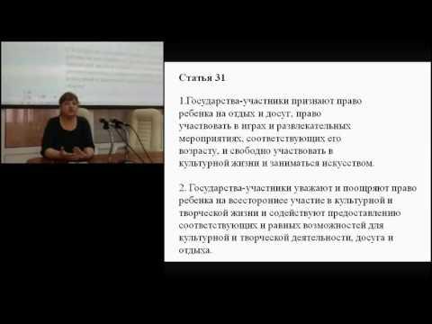 Государственные гарантии прав ребенка на ДО  Степанова Н В