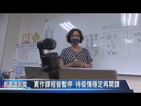 博訓中心添購設備 助身障生遠距學習